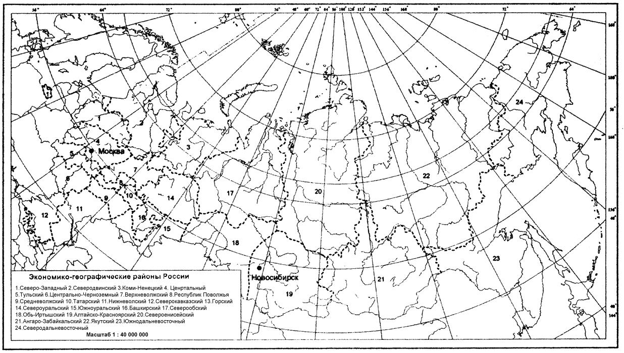 федерации российской шпаргалка характеристика экономико-географическая комплексная