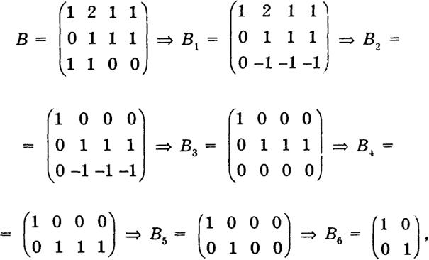 Как найти x из уравнения матрицы